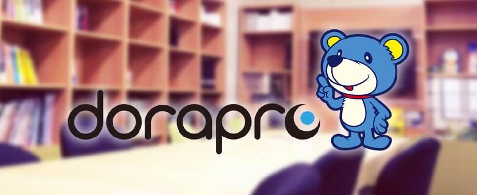 dorapro_image1