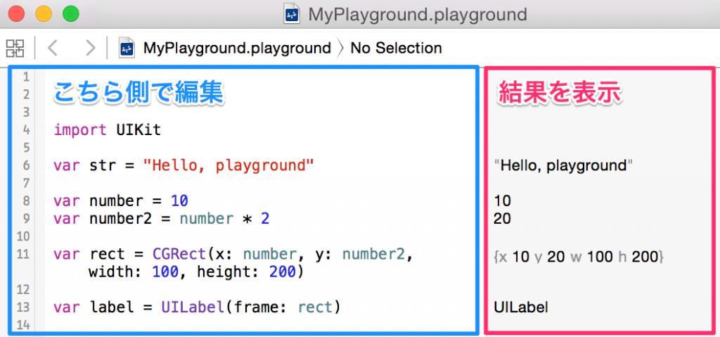 playground_editor