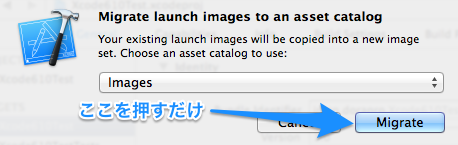 xcode6_asset_catalog_migrate
