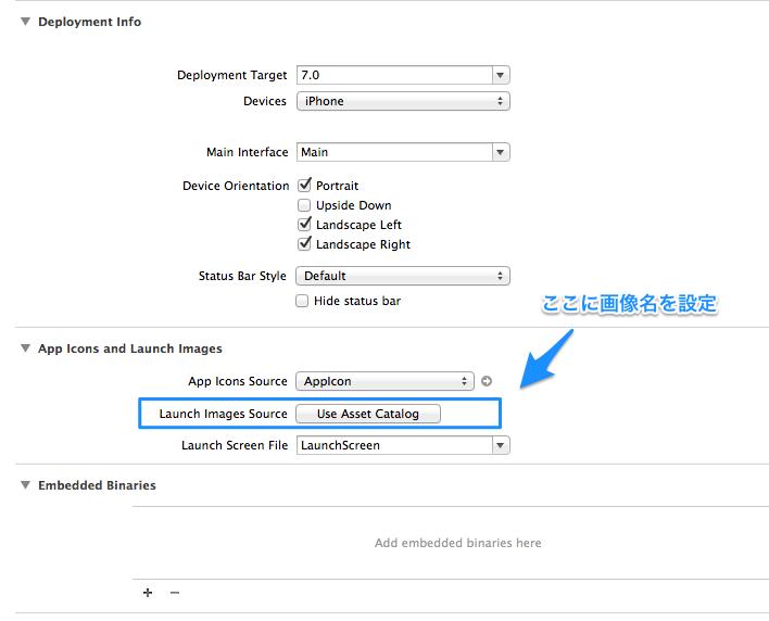 xcode6_launch_asset_catalog