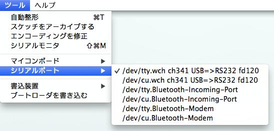 スクリーンショット 2015-04-20 13.50.28
