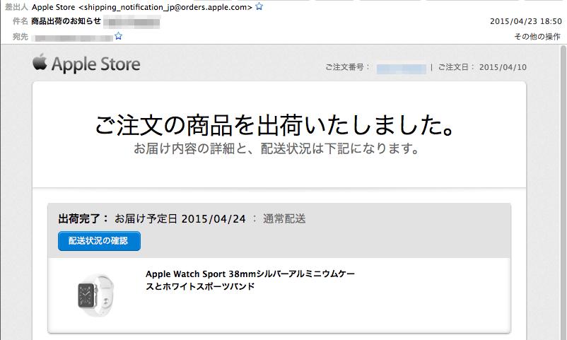 スクリーンショット 2015-04-24 9.06.34